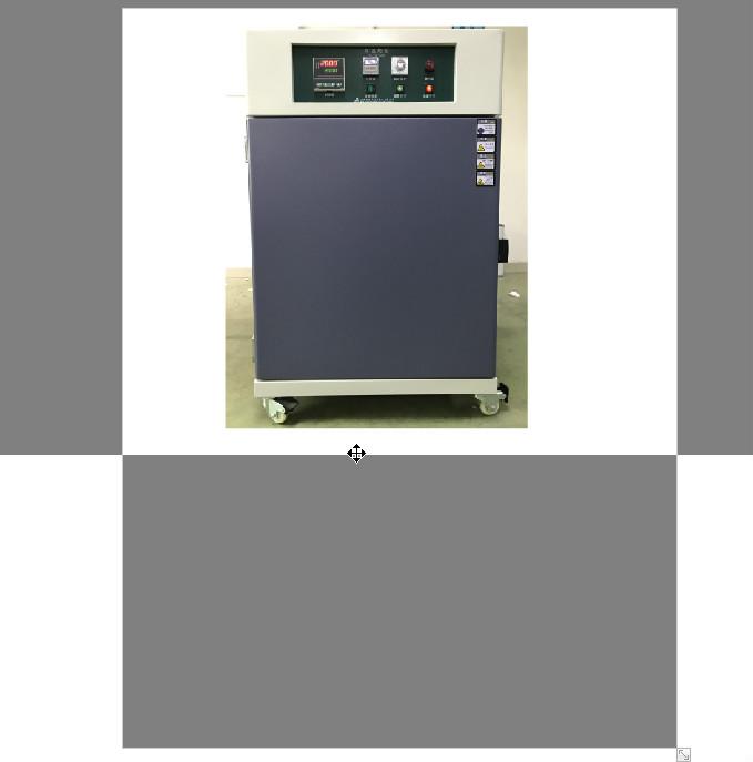 高温老化试验箱武汉厂家