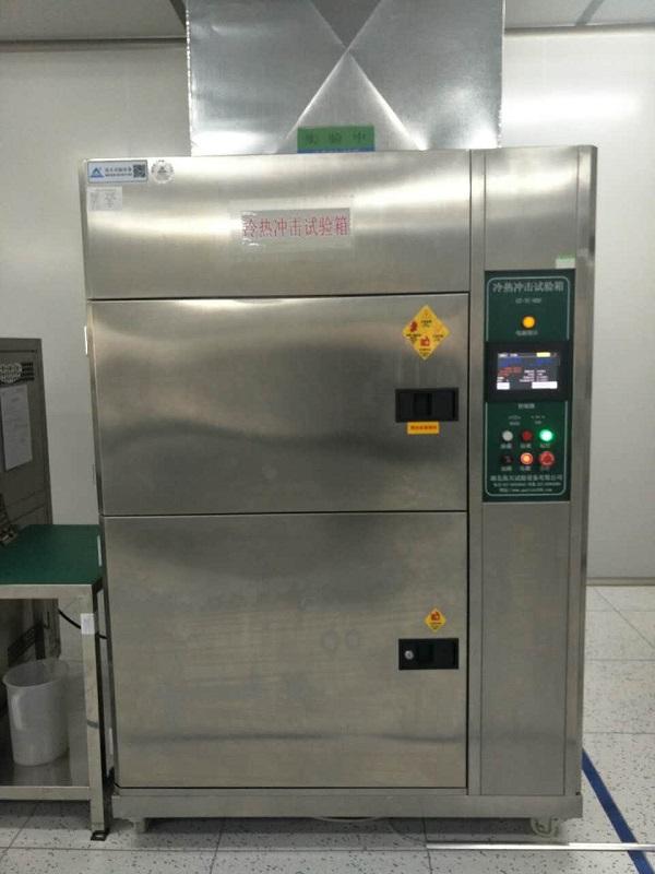 简述高低温试验箱的维护办法