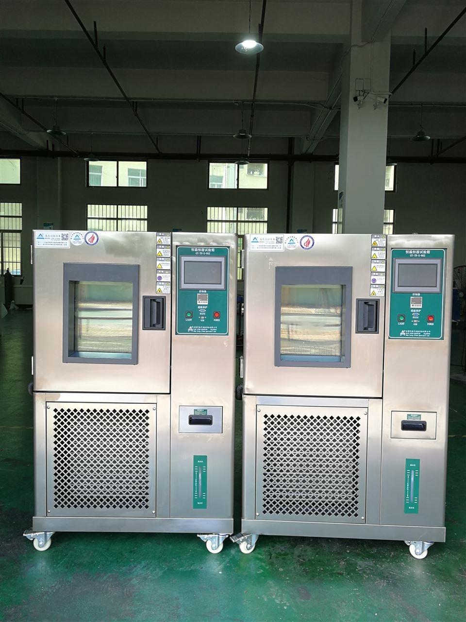 武汉电子企业采购湖北高天恒温恒湿试验箱
