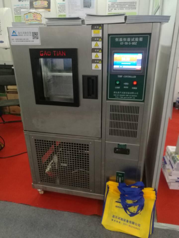 贺喜湖北汽车零部件采购高天恒温恒湿试验箱、紫外老化试