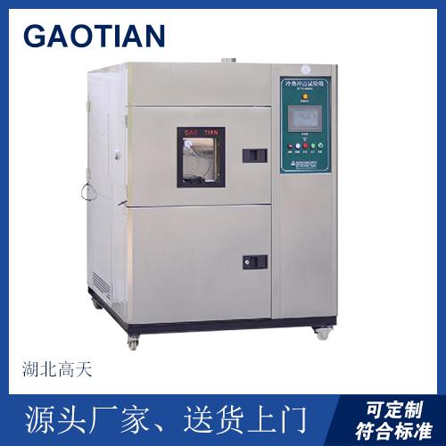 高低温冲击试验机的日常维护与保养方法