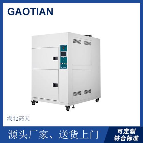 温度循环试验箱设备技术优势: