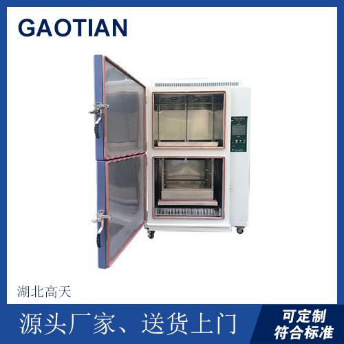 三箱式冷热冲击试验机烤漆武汉有现货