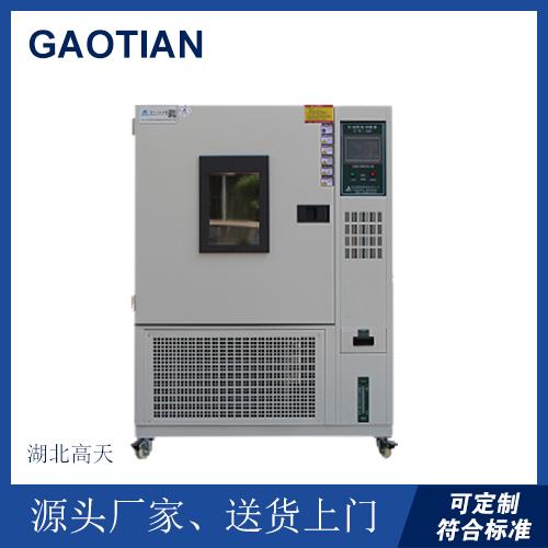 高低温交变湿热试验箱的维护方法