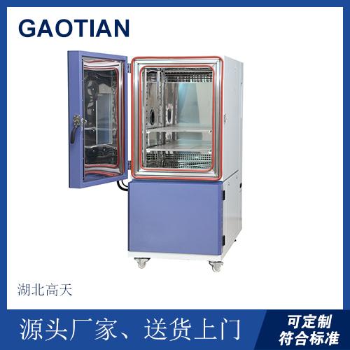 高低温试验箱规格