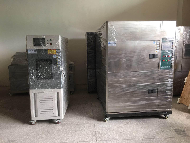 氙灯老化试验箱-恒温恒湿试验箱-振动试验台打包送货