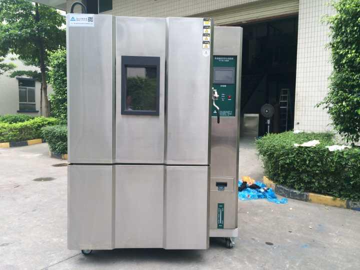 快温变试验箱使用条件及执行标准