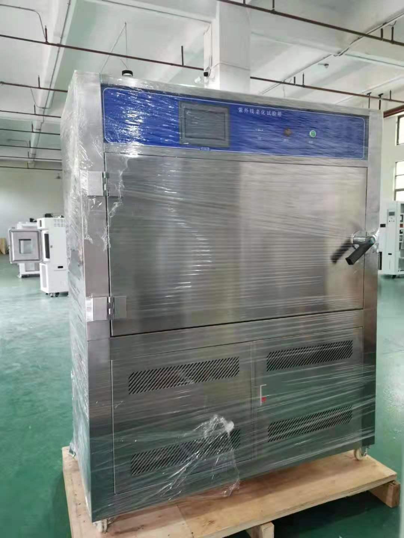 箱式紫外线老化试验箱