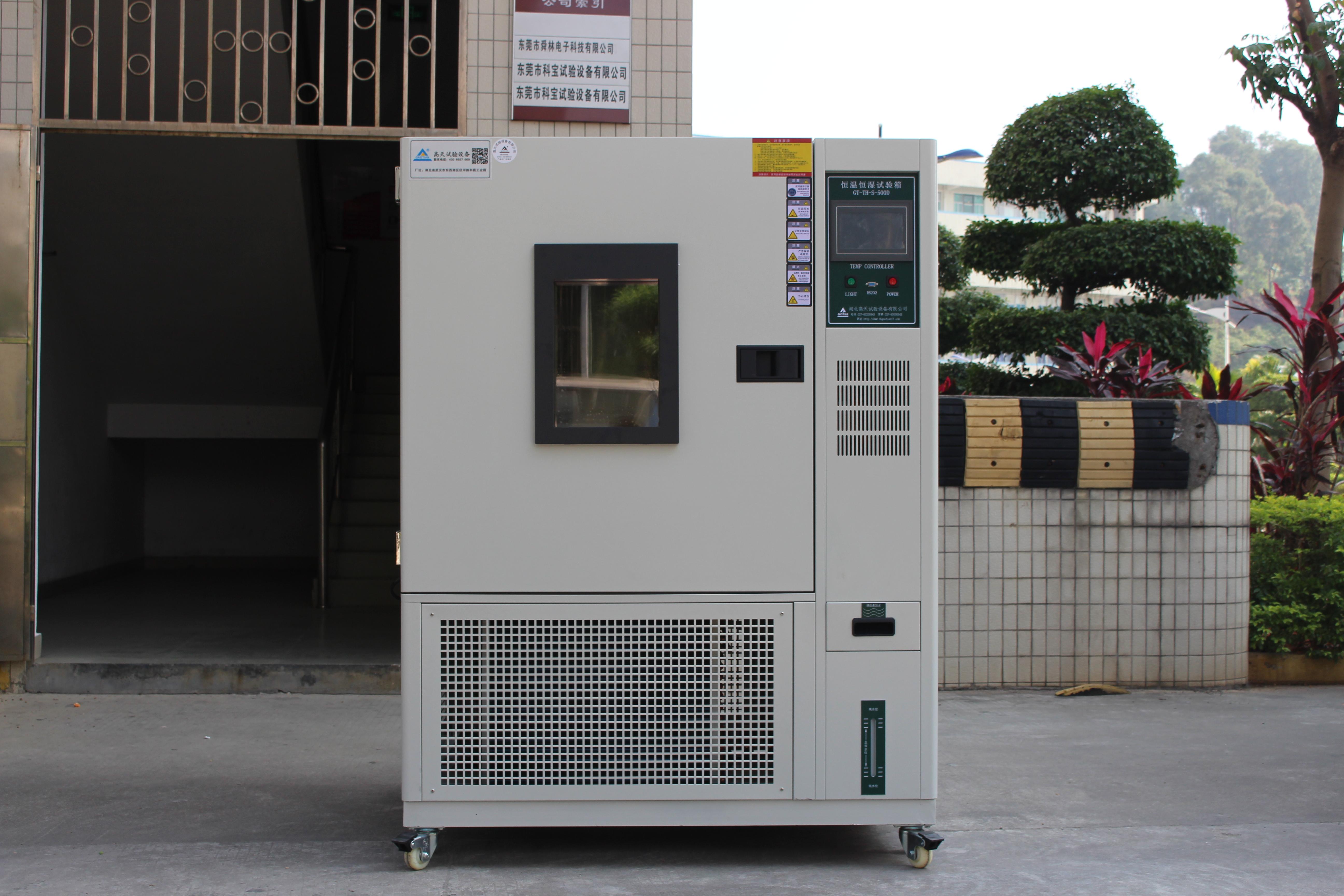 高低温试验箱操作中必须注意的要点