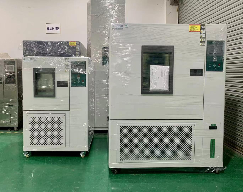 喜讯:十堰企业再次订购2台高低温湿热试验箱