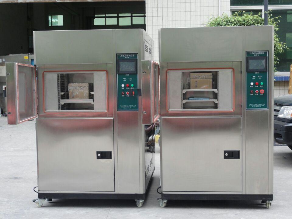 高低温冲击试验箱简易操作流程