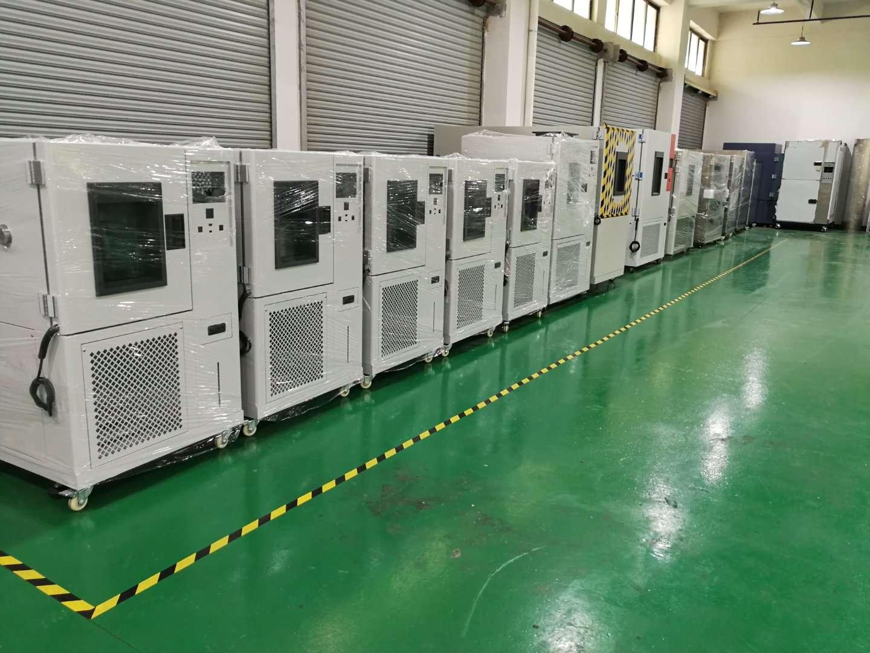 祝贺:高天3台线性恒温恒湿试验箱成功中标