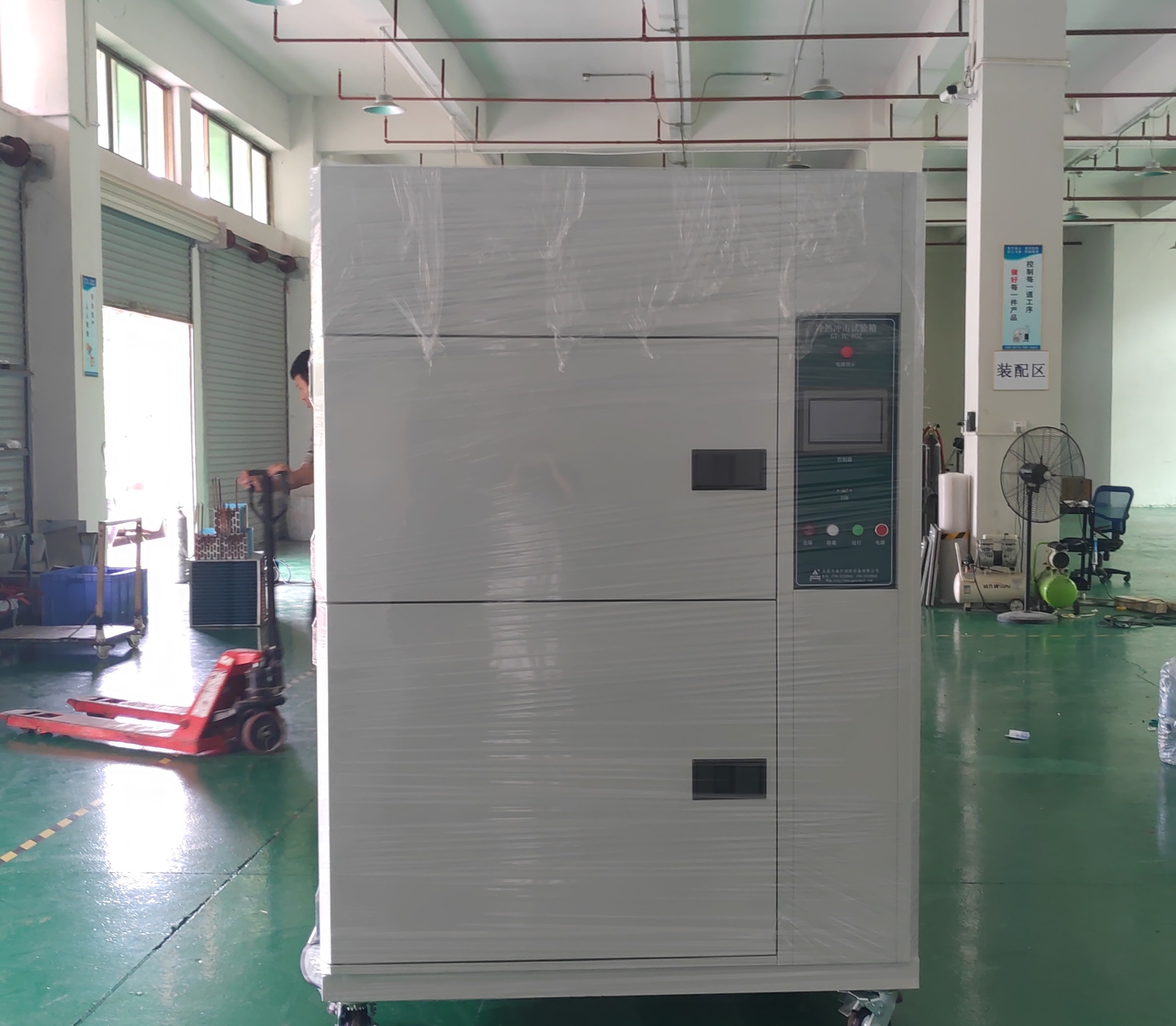 武汉冷热冲击试验箱尺寸选择